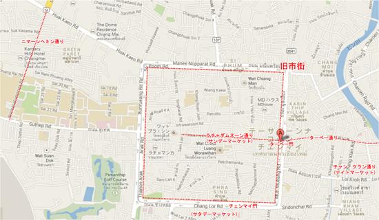 チェンマイ---Google-マップ2