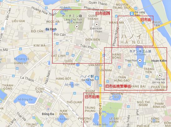 ハノイGoogle-マップ
