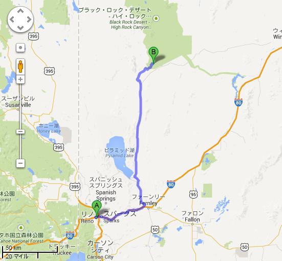 アメリカ合衆国 ネバダ リノ から ブラック・ロック・シティ   Google マップ