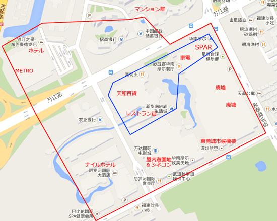 華南mall---Google-マップ