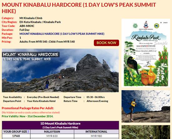 1-Day-Mount-Kinabalu-Hardco