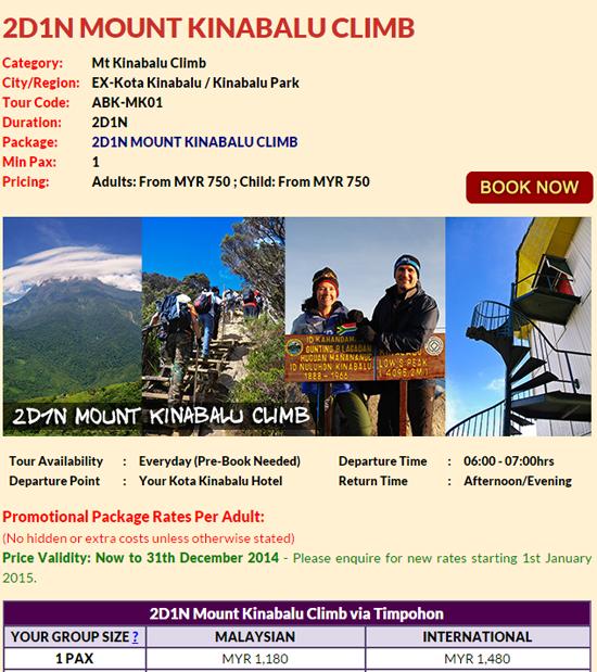 2D1N-Mount-Kinabalu-Climb-P