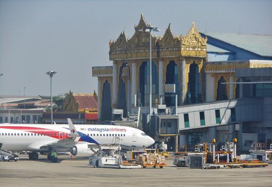Malaysia_Airlines_Rangoon