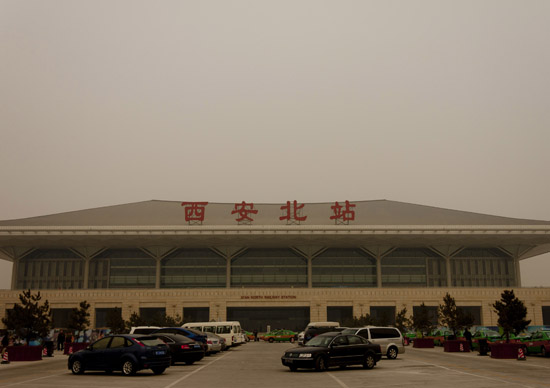 Xi'an_North_Railway_Station
