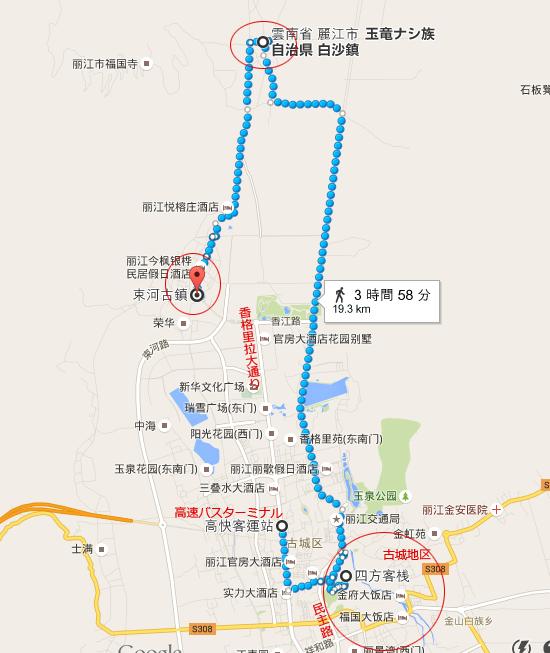 高快客運站--中国-から-束河