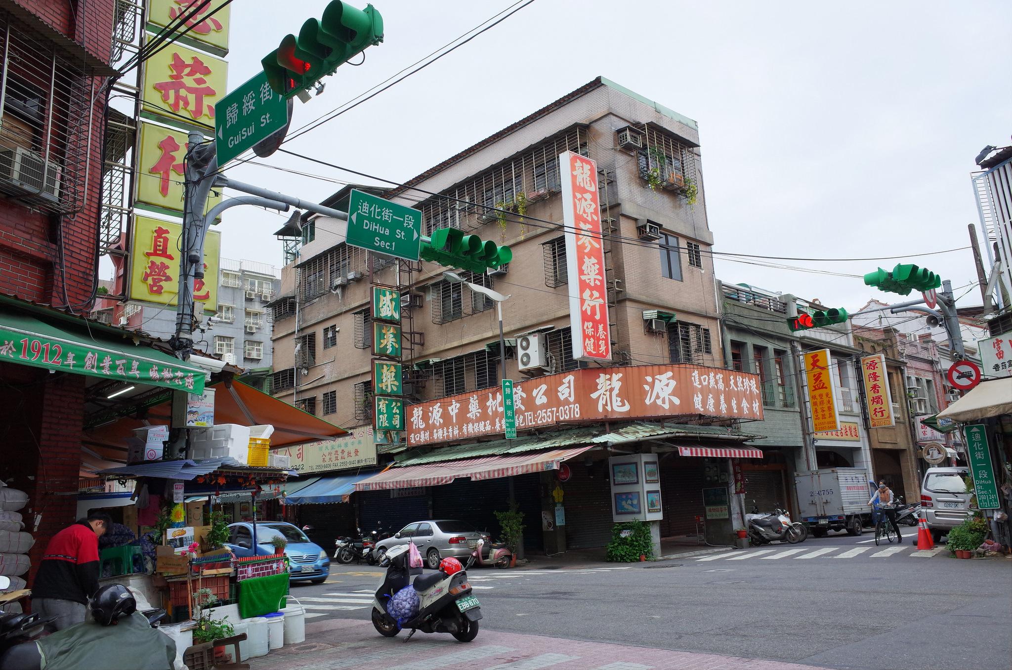 自転車の 台湾 自転車 一周 旅行 : 3a. tabinote旅行記 ジェット ...