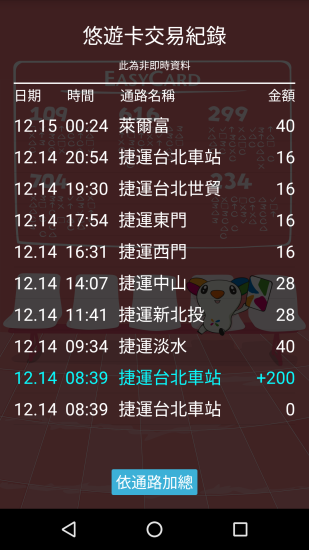 taiwan03_00016