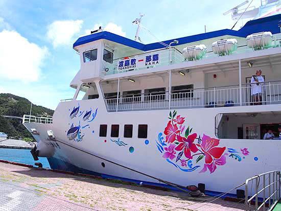 渡嘉敷島へのフェリー