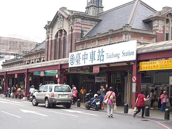 台中駅。ローカルでひなびた駅