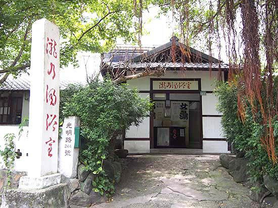 100年以上の歴史を持つ老舗温泉、瀧乃湯