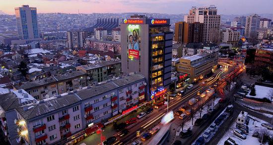 640px-Prishtina_perspektivë_nga_Radio_Kosova_5